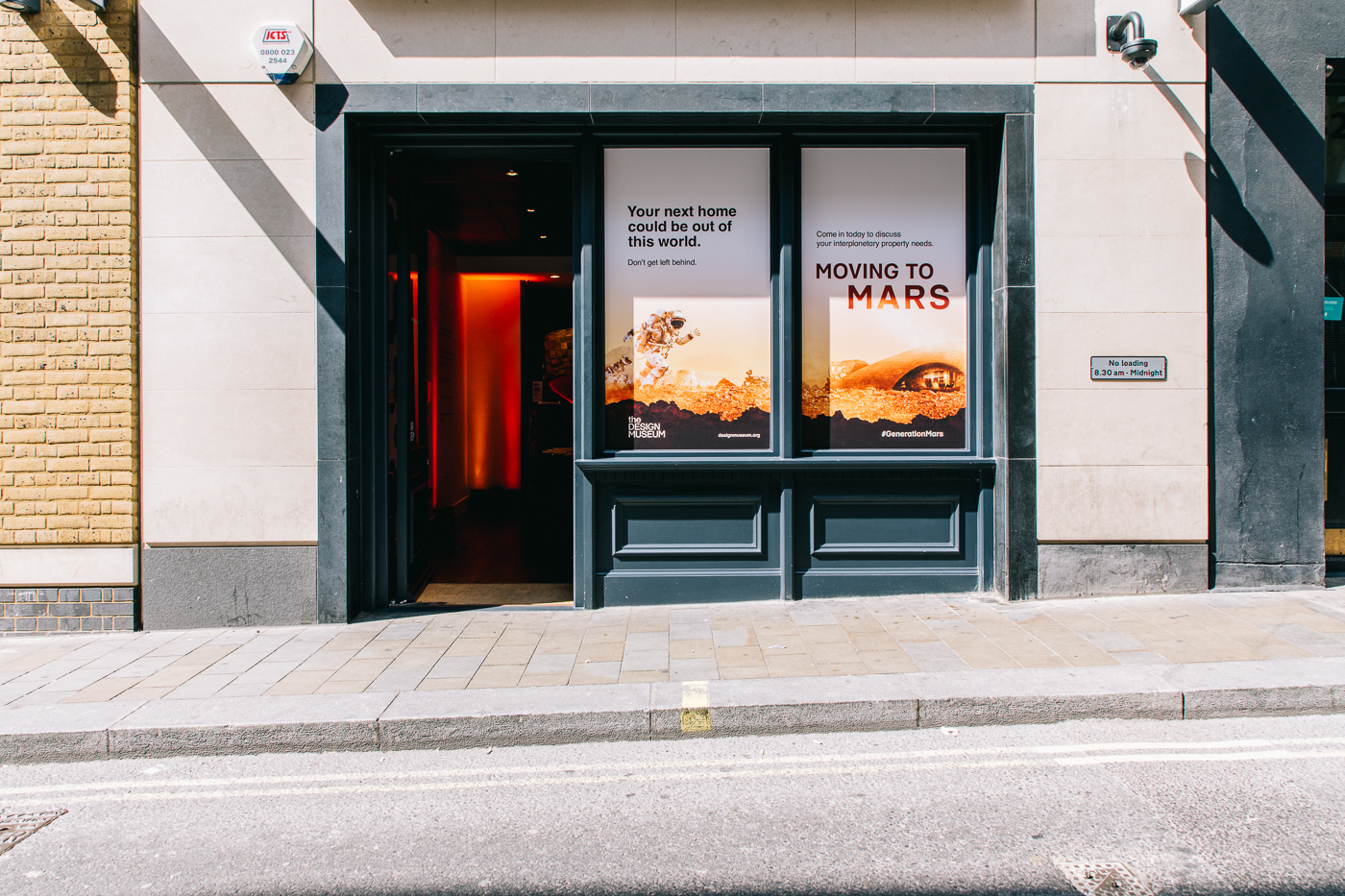 The Design Museum, Mars, pop up, how to build a pop up, London pop up, things to see in London, short-term retail,